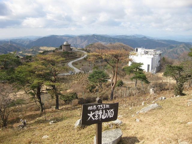 inagawa
