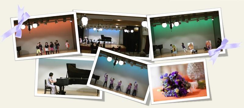 Spring Concert A0